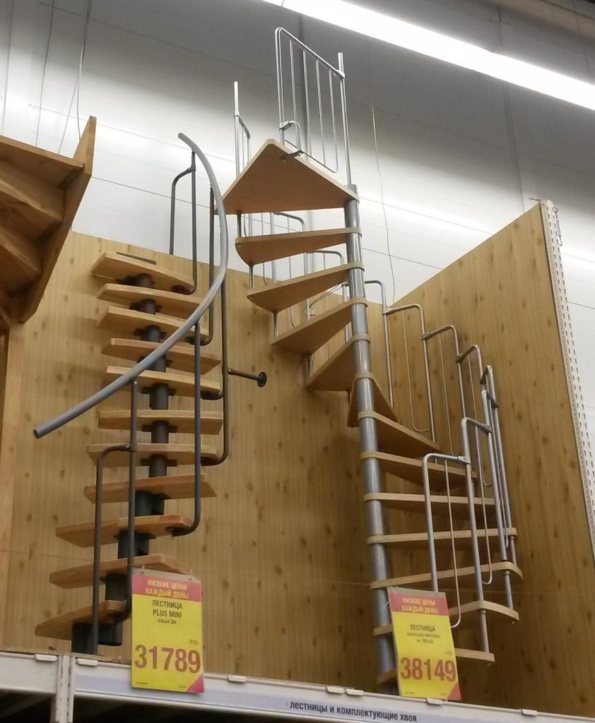 Лестницы в леруа