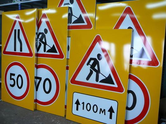 Установка временных дорожных знаков