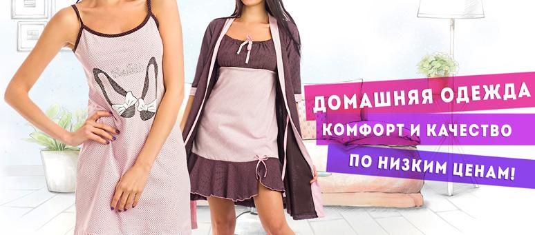 Качественные и стильные ночные сорочки от «Arina37»
