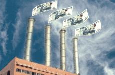 Расчет платы за негативное воздействие на окружающую среду в 2017 году