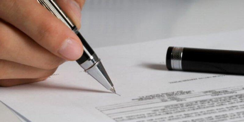 Трудовой договор с работником образец 2017 скачать бесплатно