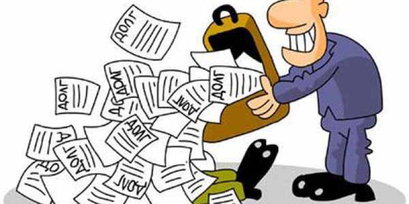 Акт инвентаризации расчетов с дебиторами и кредиторами образец